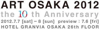artosaka2012
